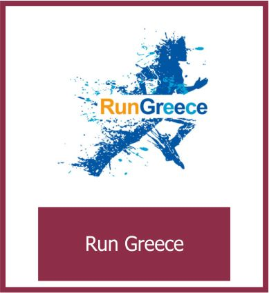 2020 run greece